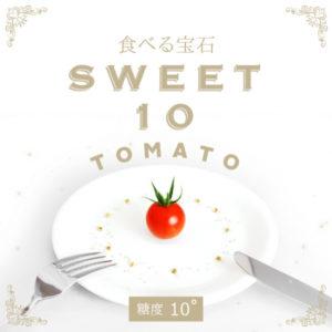 SWEET10