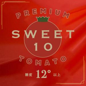 SWEET10 PREMIUM