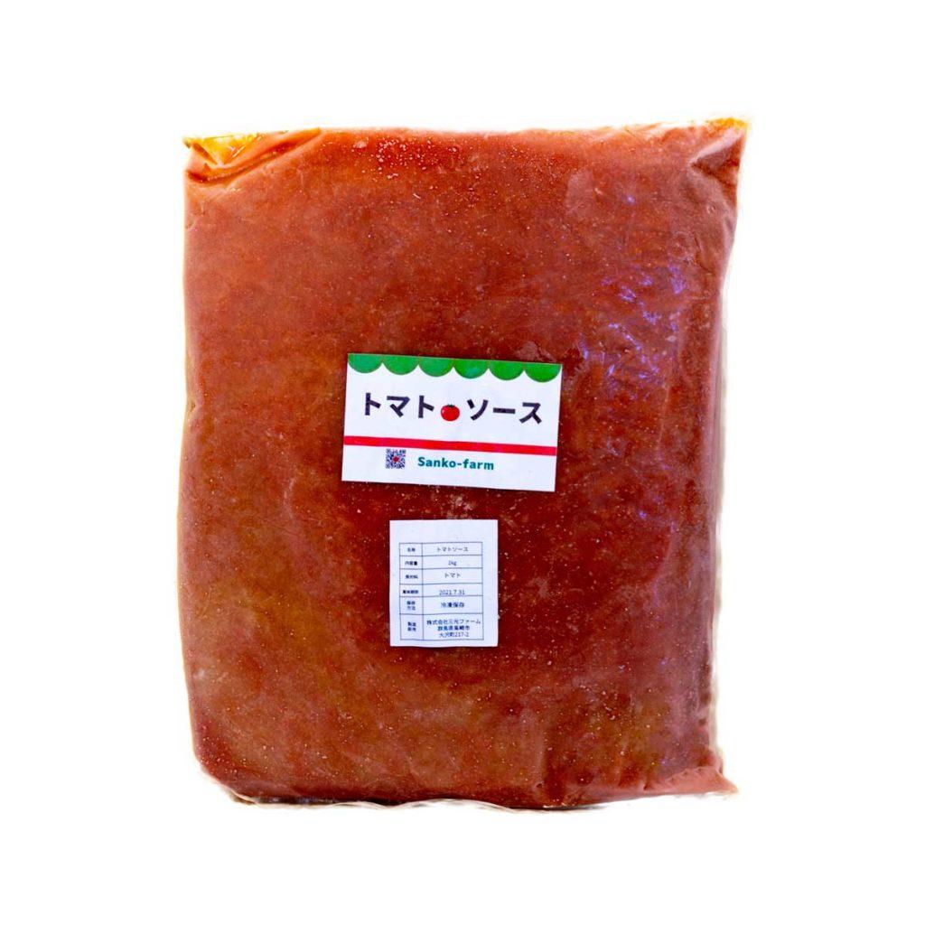 トマトソース 大容量1kg